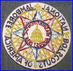 1935 National Boy Scout Jamboree Pocket Patch REAL! ORIGINAL! MINT! Jambo Jam NJ