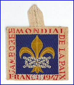 1947 World Scout Jamboree OFFICIAL STAFF PARTICIPANTS PATCH