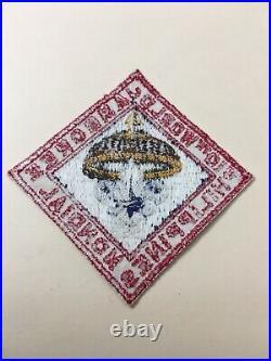 1959 World Jamboree Official Participants Patch (mint)