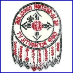 1980 Section NE-1A Conclave ERROR Patch Camp Plymouth Vermont Boy Scouts BSA OA