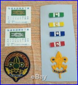 Boy Scout of Japan service badge patch lot