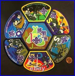 Bsa Hks 2015 2016 Hong Kong Boy Scout Jamboree 105th Anniversary 7-patch Set